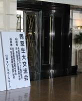 1.ホテル入口案内