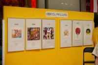 受賞作品の展示