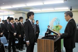 名古屋教育センター