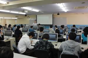 模擬授業2