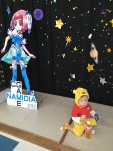 NCS賞2