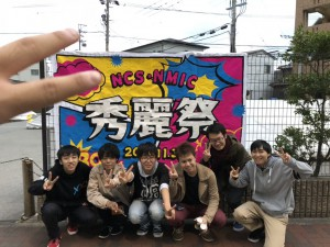 NMIC賞